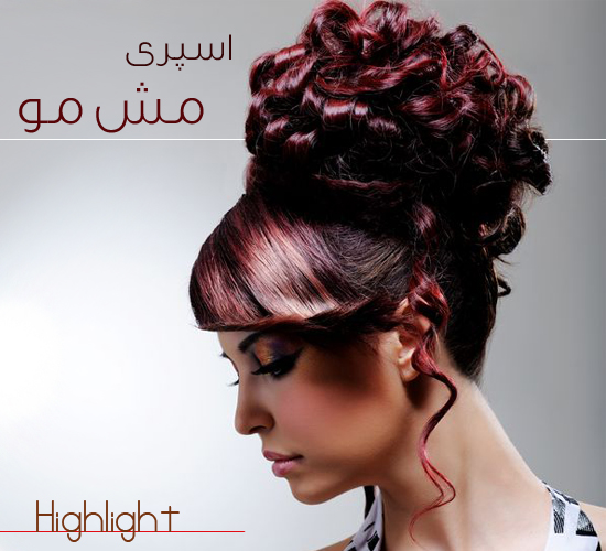 اسپری مش مو در ۵ رنگ مشکی طلایی صورتی سفید قرمز