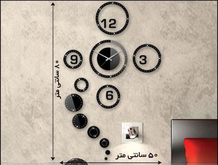 Pana Clock