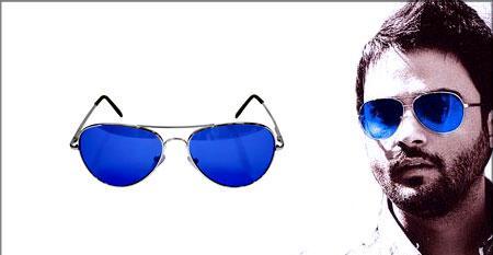 Pilot-Sunglasses4