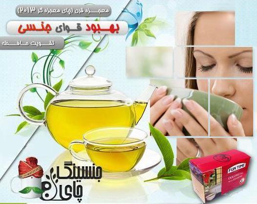 چای جنسینگ TEA Ginseng