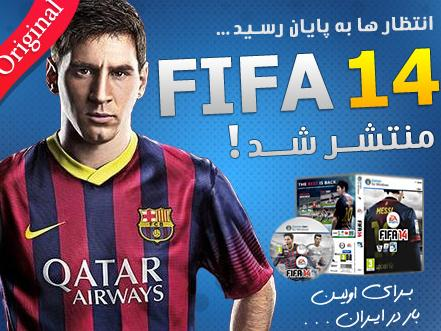 بازی کامپیوتری فیفا FIFA 2014 اورجینال