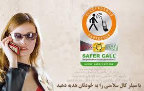 safer-call