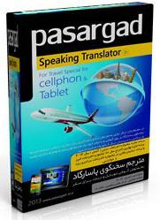 Speaker-Translate