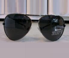 عینک تمام آلومینیوم سنسینی اورجینال