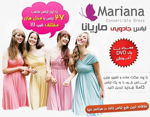Magic_Mariana_Dress