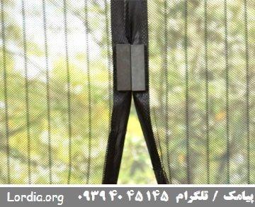 درب توری مغناطیسی magic mesh در دو سایز بزرگ و کوچک
