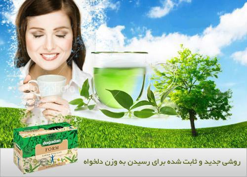 لاغری آسان با چای دوغادان