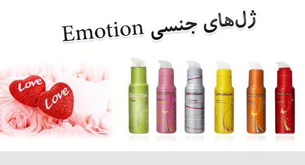 emotions_6