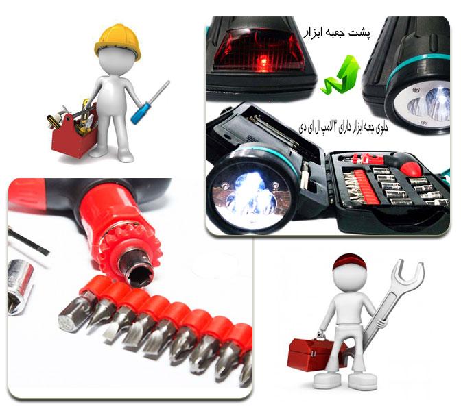 bs-tools-2