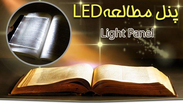 Light-Study-3