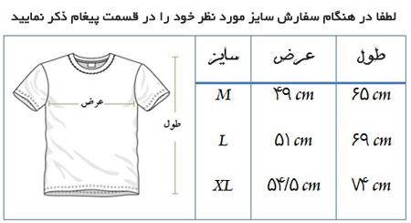 Tshirt-40barg-5