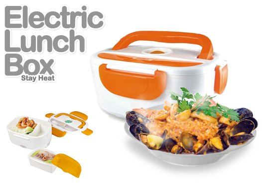 electronic lunch box-3