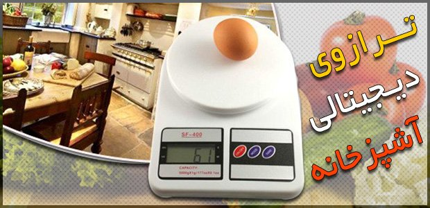 Electronic_Kitchen_Scale_4