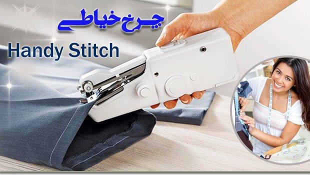 Handy Stitch_1