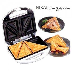 ساندویچ ساز دو تایی NIKAI