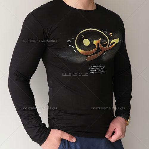 تیشرت مشکی محرم طرح حسین(ع) طلایی