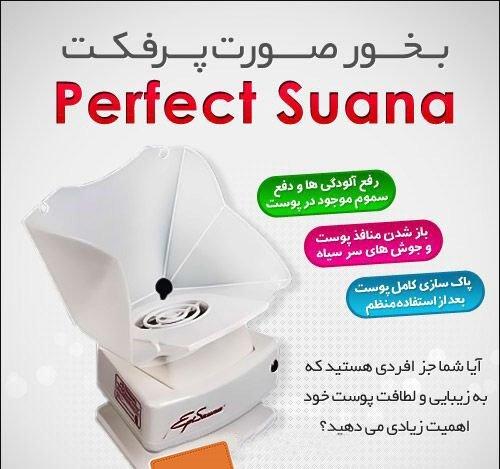 perfect-sauna_1
