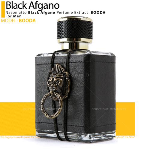 BLACK-AFGANO_2