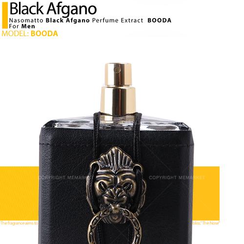 BLACK-AFGANO_4