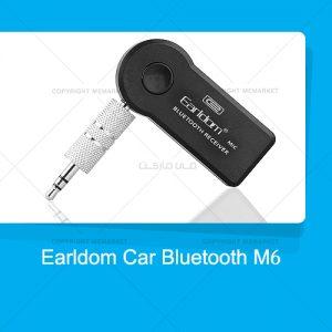 بلوتوث ماشین ایردام Earldom Car Bluetooth M6 با برد ۱۰ متر