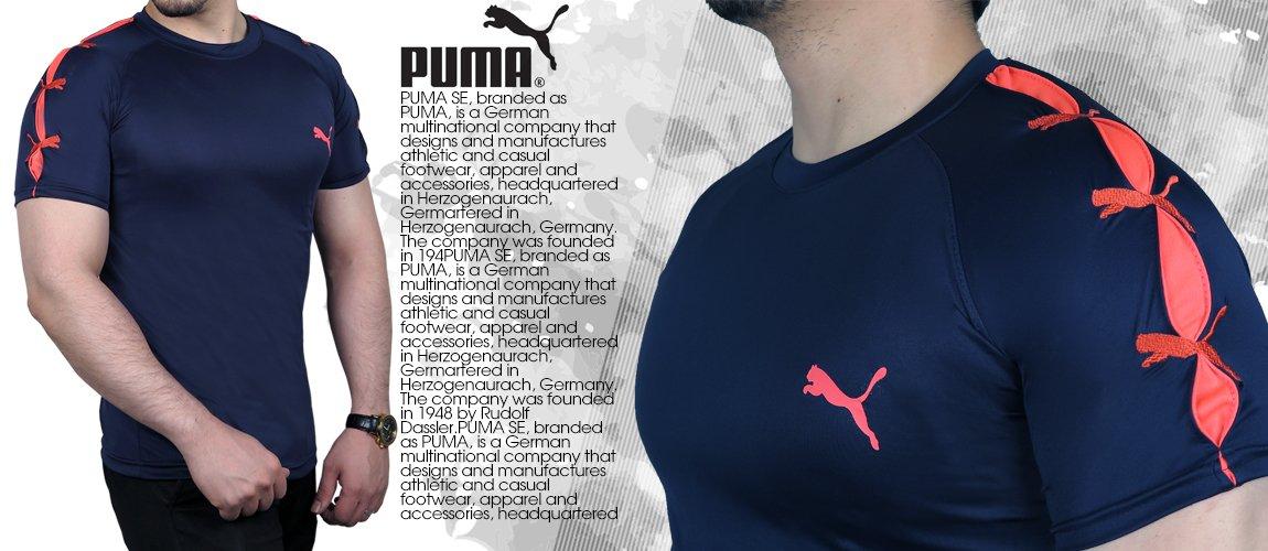 sport-Tshirt-puma