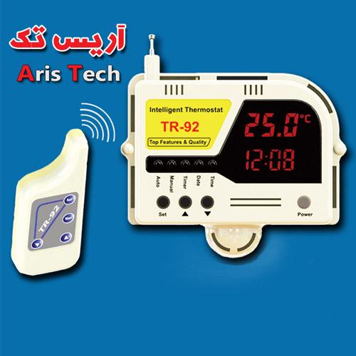 کلید کولر آبی هوشمند TR 92 دارای ریموت کنترل اختصاصی RF