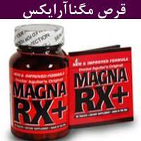 MagnaRX_2