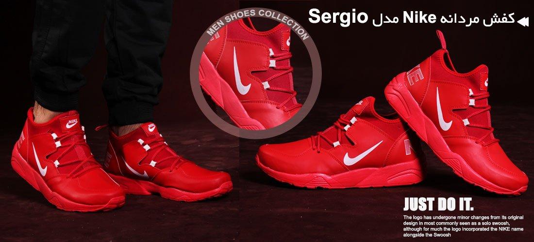 Nike Sergio_1