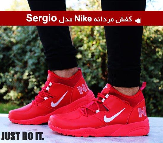 کفش مردانه Nike مدل Sergio در سایزهای ۴۱ تا ۴۴