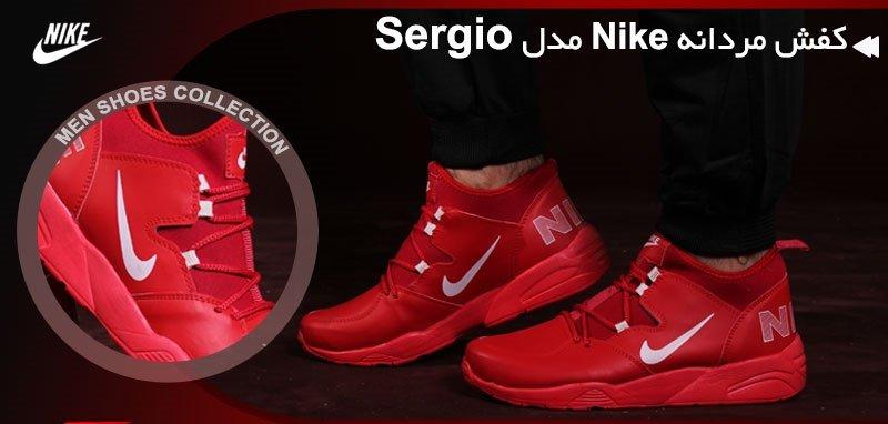 Nike Sergio_3