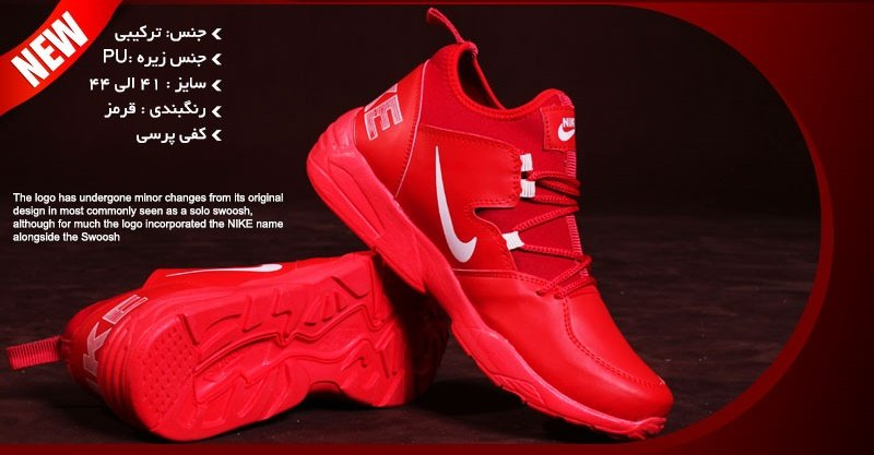 Nike Sergio_4