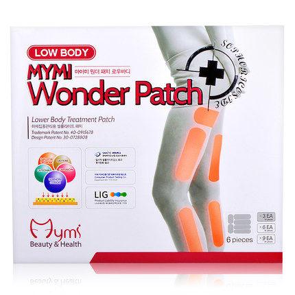 چسب لاغری ران و ساق پا MYMI Wonder Patch