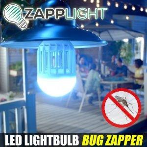 زاپ ZAPPER ؛ لامپ کشنده حشرات پشه مگس پرپرک و …