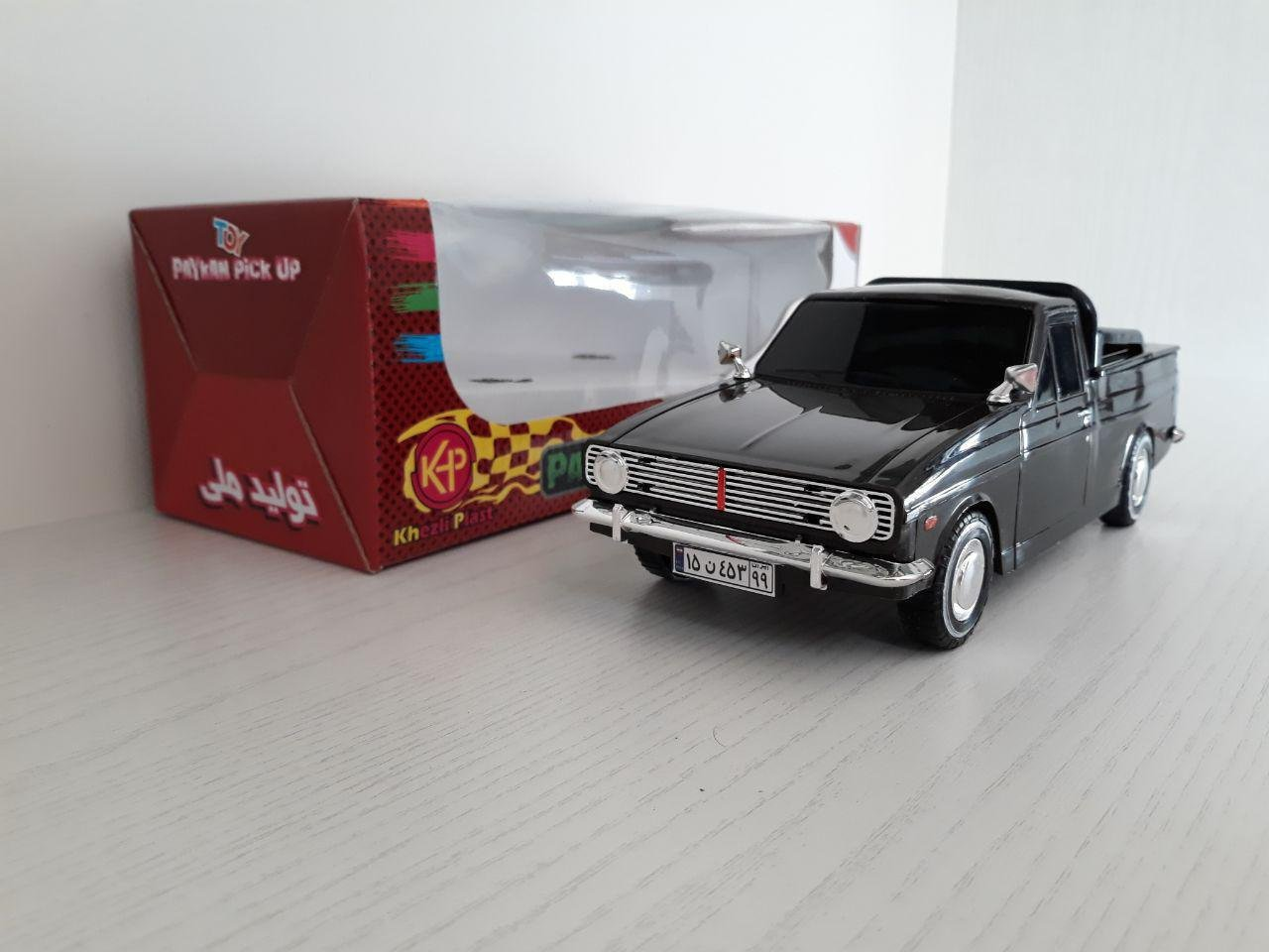paykan-toy_1