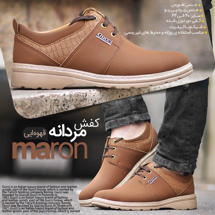 MARON shoe