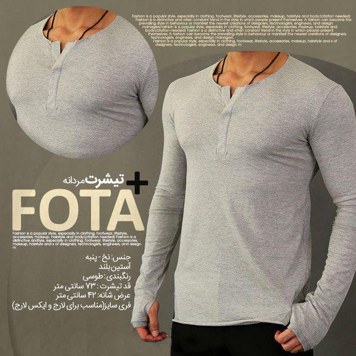 تیشرت مردانه FOTA فوتا