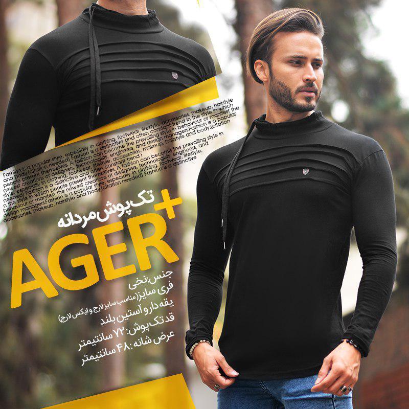 تک پوش مردانه AGER ایجر