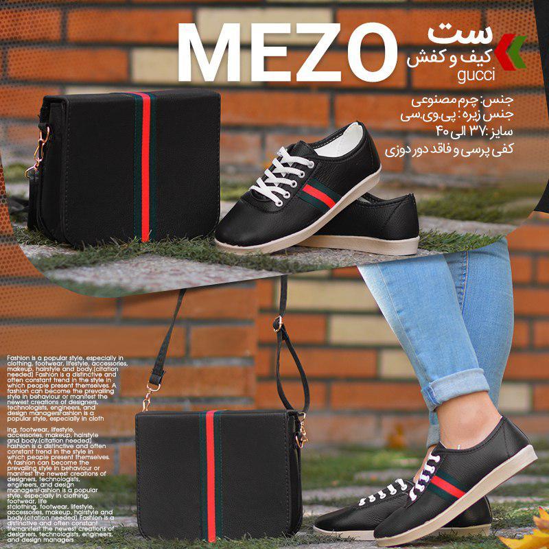 ست کیف و کفش Gucci Mezo گوچی کانال شیک پوشان