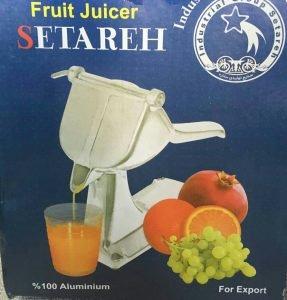 آب انار گیری دستی آلومینیومی ستاره مناسب آب گیری انار پرتقال لیمو و …