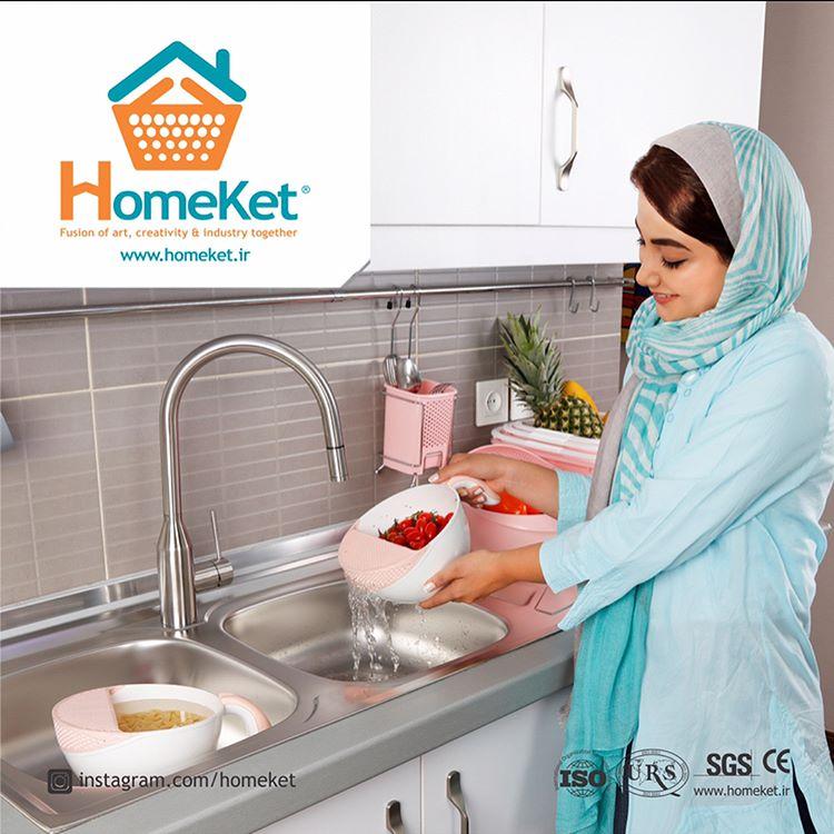 HomeKet ظرف آبکش دار شستن برنج و میوه جات