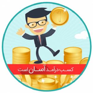 کسب درامد به دلار با مرورگر بیت کوین crypto browser