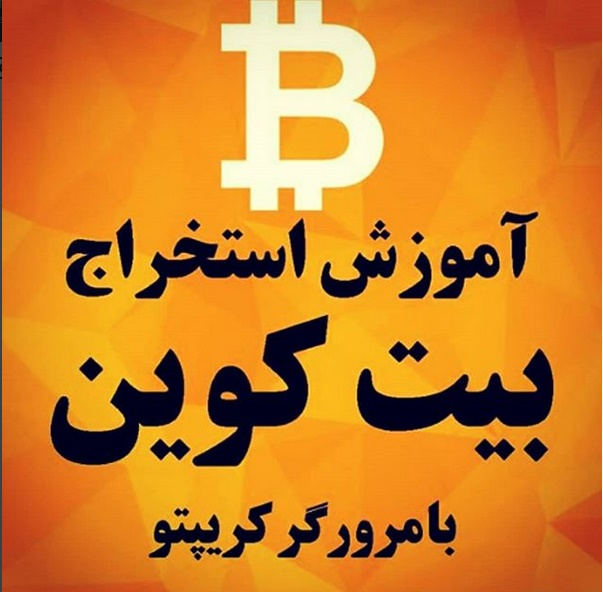 bitcoin-cryptobrowser