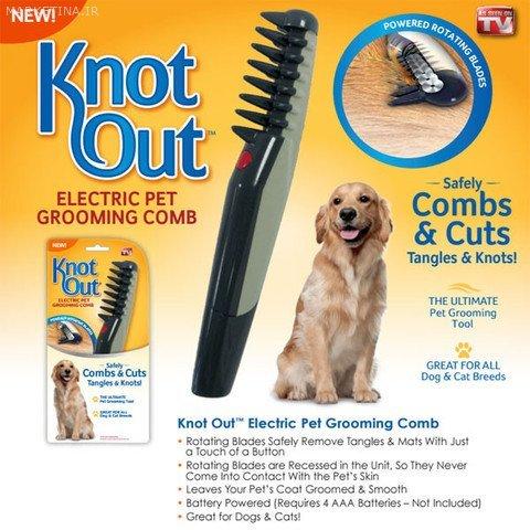 برس برقی حیوانات خانگی سگ و گربه شانه برقی گره باز کن مو knot out قیمت ارزان