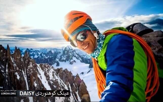 عینک کوهنوردی DAISY