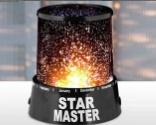 استار مستر چراغ خواب ستاره باران