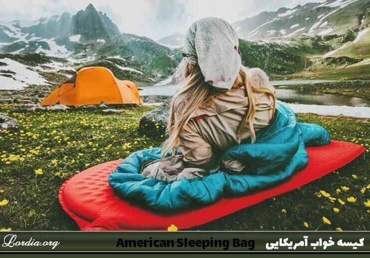 American-sleeping-bag
