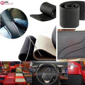 car steering wheel cover_1